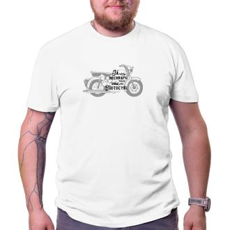 Auta a motorky Tričko Sním jako motocykl